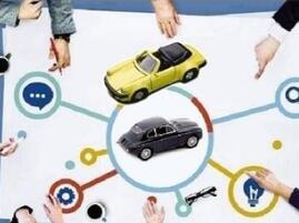 认可共享汽车