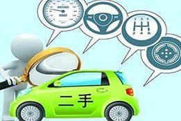 车辆买卖中招应维权