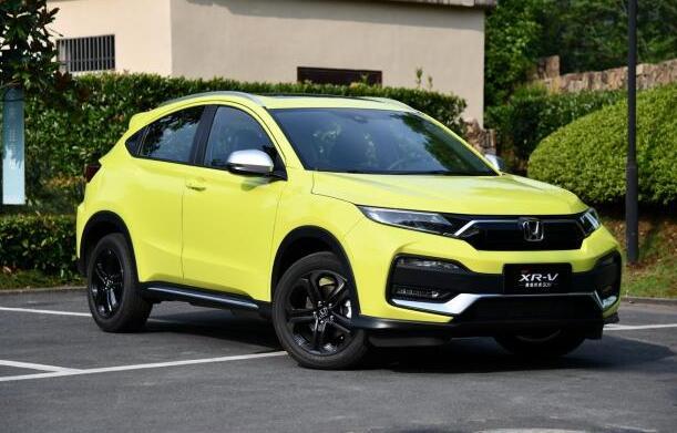 新款XR-V正式亮相