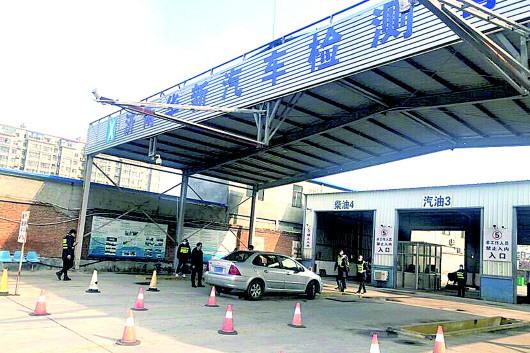 审车降价了!济南市机动车检测最低价已经跌破百元